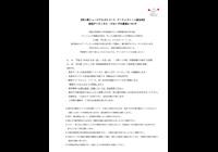 【仲小路ミュージアムストリート アーティストin商店街】出店作家募集中
